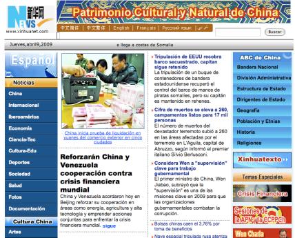 Nota principal en español sobre la visita de Chávez.